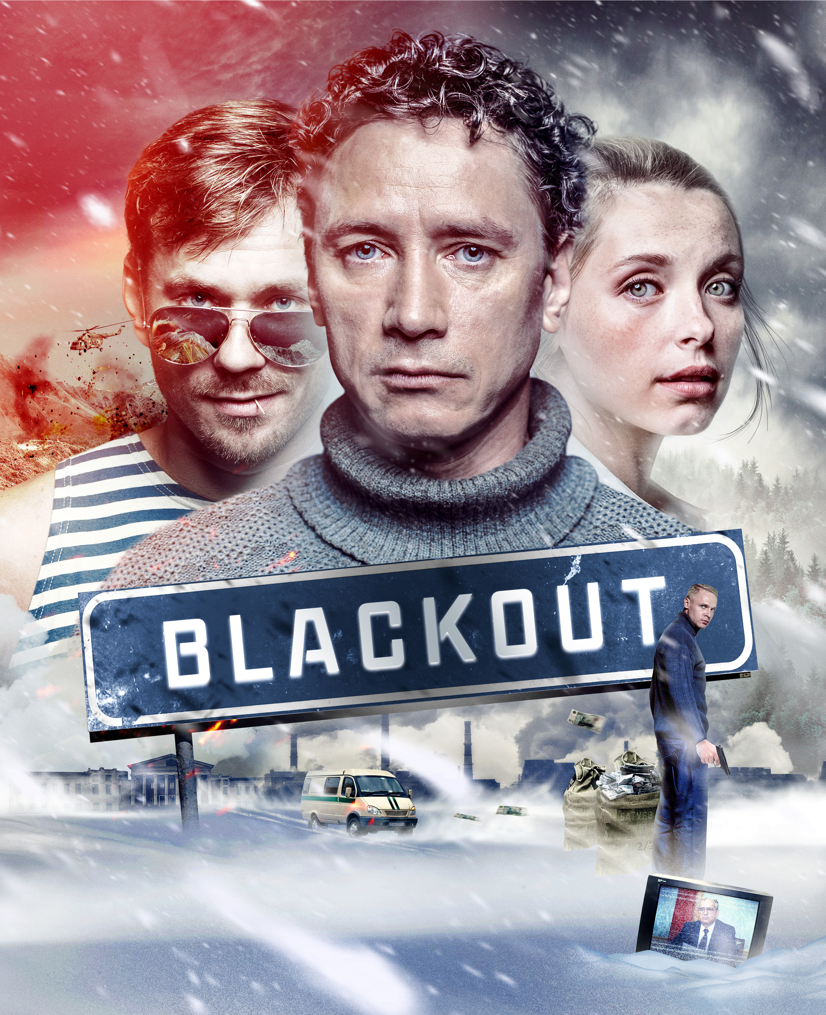 TV-SERIES BLACKOUT WON THE MAIN PRIZE OF THE SERIAL KILLER FESTIVAL