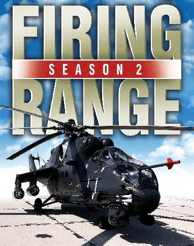 """FIRING RANGE"" SOLD TO SOUTH KOREA"